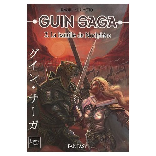 guin-saga-tome-3