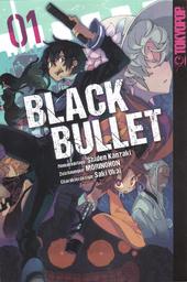 black_bullet_manga_01
